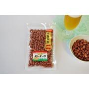 塩煎り落花生(千葉半立) 140g
